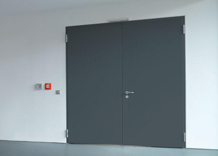Защитни врати